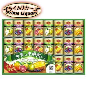 デルモンテ 世界の果樹園から プレミアム飲料ギフト WFF-50 sake-abc