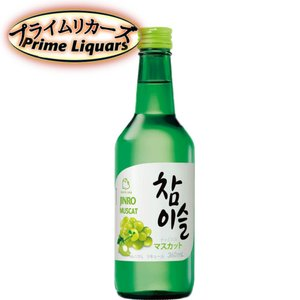 眞露 チャミスル マスカット 360ml sake-abc
