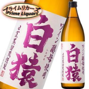 白猿 900ml sake-abc