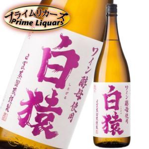 白猿 1800ml sake-abc