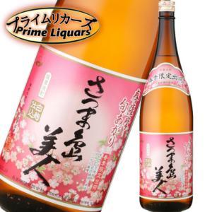 さつま島美人 春薩摩 旬あがり 1800ml sake-abc