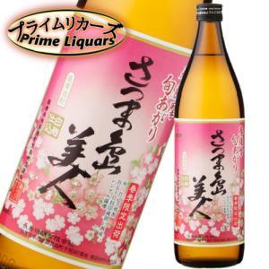 さつま島美人 春薩摩 旬あがり 900ml sake-abc