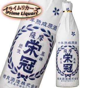薩摩栄冠 十年熟成原酒 36度 900ml|sake-abc