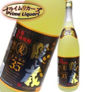 濱田 特撰隠し蔵 35度 1800ml|sake-abc