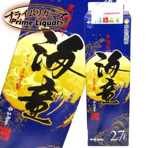 濱田 海童 25度 2.7Lパック|sake-abc