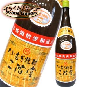 二階堂 20度 1800ml|sake-abc