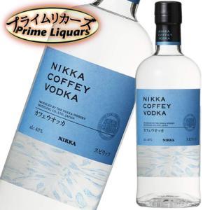 ニッカ カフェウォッカ 40度 700ml|sake-abc