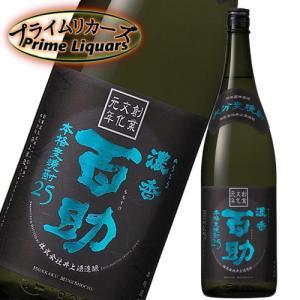 井上酒造 百助 濃香 麦25度 1800ml|sake-abc