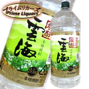 雲海 25度 4L|sake-abc
