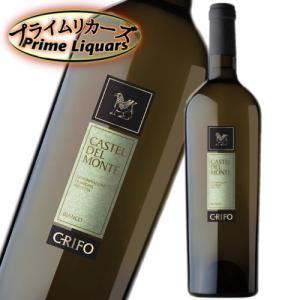 カステル・デル・モンテ・ビアンコ 750ml|sake-abc
