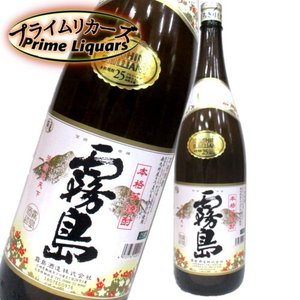 白霧島 25度 1800ml瓶|sake-abc