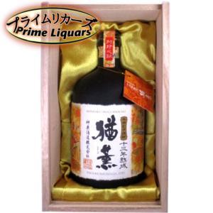 猶薫 13年熟成 720ml sake-abc