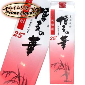 福徳長 博多の華 米 25度 1800mlパック|sake-abc