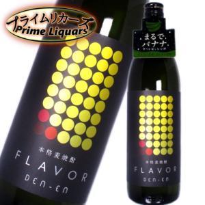 DEN-EN FLAVOR まるでバナナ 900ml sake-abc