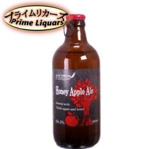 北海道麦酒 フルーツビール ハニーアップルエール 300ml|sake-abc