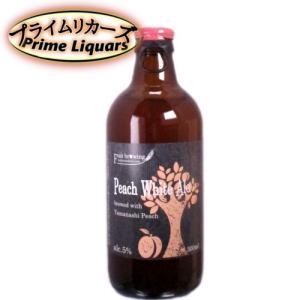 北海道麦酒 フルーツビール ピーチホワイトエール 300ml|sake-abc