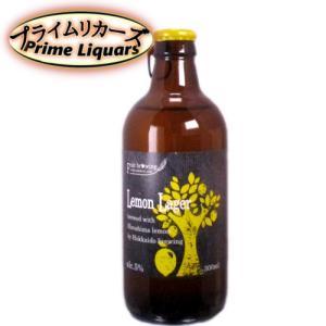 北海道麦酒 フルーツビール レモンラガー 300ml|sake-abc