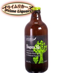 北海道麦酒 フルーツビール ナイヤガラエール 300ml|sake-abc