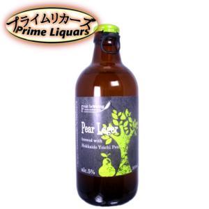 北海道麦酒 フルーツビール ペアラガー 300ml|sake-abc