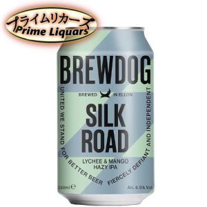 ブリュードッグ シルクロード 330ml sake-abc