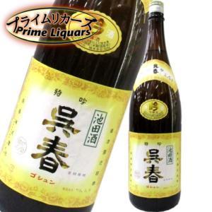 呉春 特吟 1800ml|sake-abc
