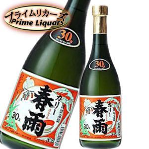 カリー春雨 720ml sake-abc