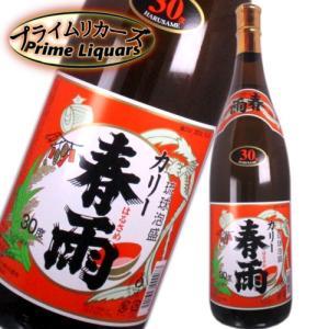 カリー春雨 1800ml sake-abc