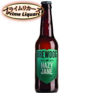 ブリュードッグ ヘイジージェーン 330ml 瓶 sake-abc