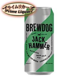 ブリュードッグ ジャックハマー IPA 440ml sake-abc
