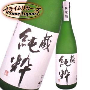 蔵純粋 720ml sake-abc