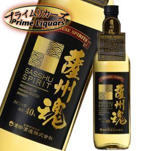 薩州魂 700ml|sake-abc