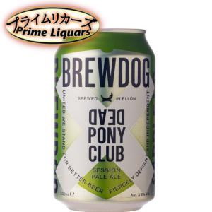 ブリュードッグ デッドポニークラブ 330ml sake-abc