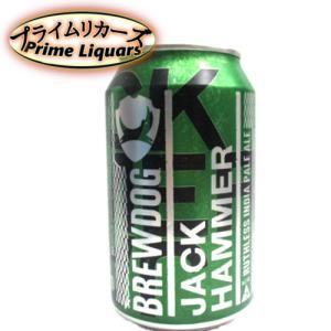 ブリュードッグ ジャックハマー IPA 330ml sake-abc