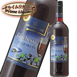 ブルーベリー グリューワイン Dディムース 750ml|sake-abc