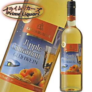 アップルシナモン グリューワイン Dディムース 750ml|sake-abc
