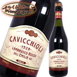 ランブルスコ・ロッソ・ドルチェ(カビッキオーレ) 750ml sake-abc