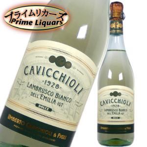 ランブルスコ・ビアンコドルチェ・カビッキオーレ 750ml sake-abc