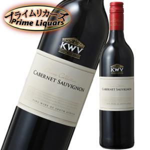 KWV クラシックカベルネソーヴィニヨン 750ml sake-abc