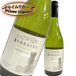 アンデシータ シャルドネ 750ml|sake-abc
