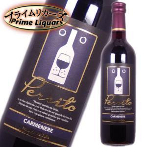 ペリート カルメネール 750ml|sake-abc