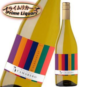 カマレロ シャルドネ 750ml|sake-abc