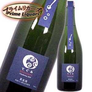 丹波ワイン てぐみ シャルドネ 酸化防止剤無添加 2020 750ml sake-abc