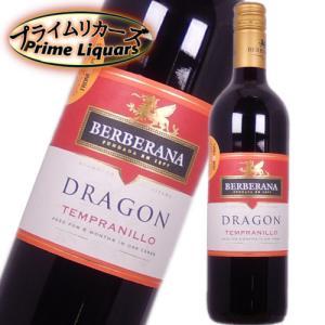 ドラゴン テンプラニーリョ 750ml sake-abc