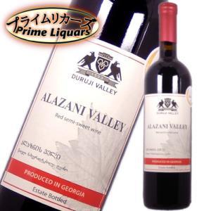 アラザニヴァレー 750ml sake-abc
