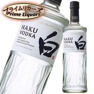サントリー HAKU 白 ウォッカ 700ml|sake-abc