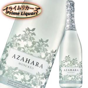 ディーキンアザーラ・スパークリングモスカート 750ml sake-abc