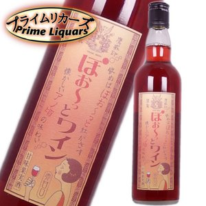 カタシモ ぽぉーっとワイン 550ml|sake-abc