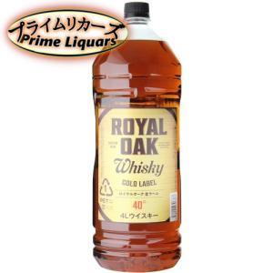 ロイヤル・オーク 金 4Lペット|sake-abc