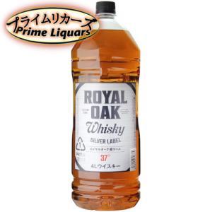 ロイヤル・オーク 銀 4Lペット|sake-abc