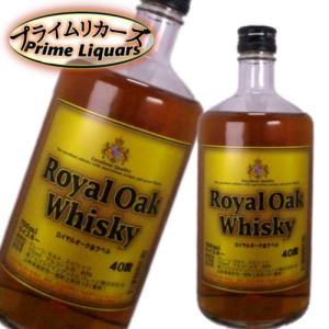 ロイヤル・オーク 金 700ml|sake-abc